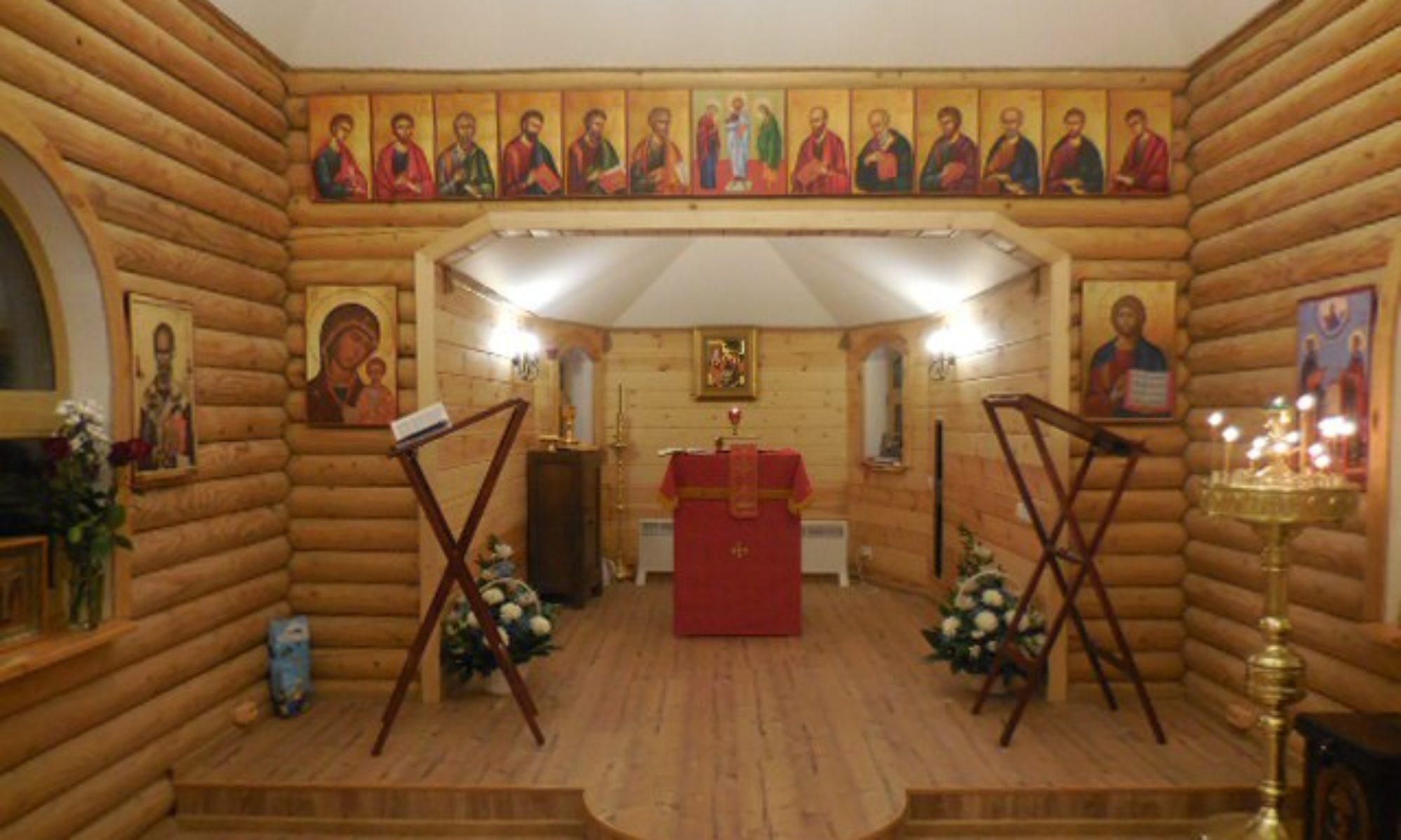 Храм во имя святых благоверных князей Петра и Февронии пос. Стрельна